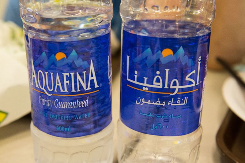Aquafina in UAE