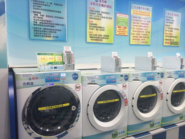 Doing Laundry in Taipei