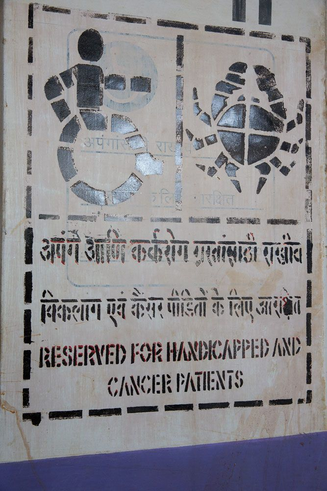 Mumbai Train Sign