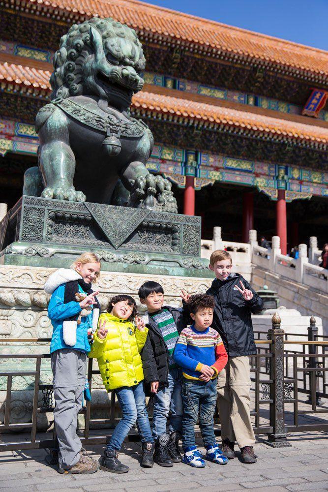 Tyler Kara Beijing