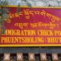 Overland Border Crossing