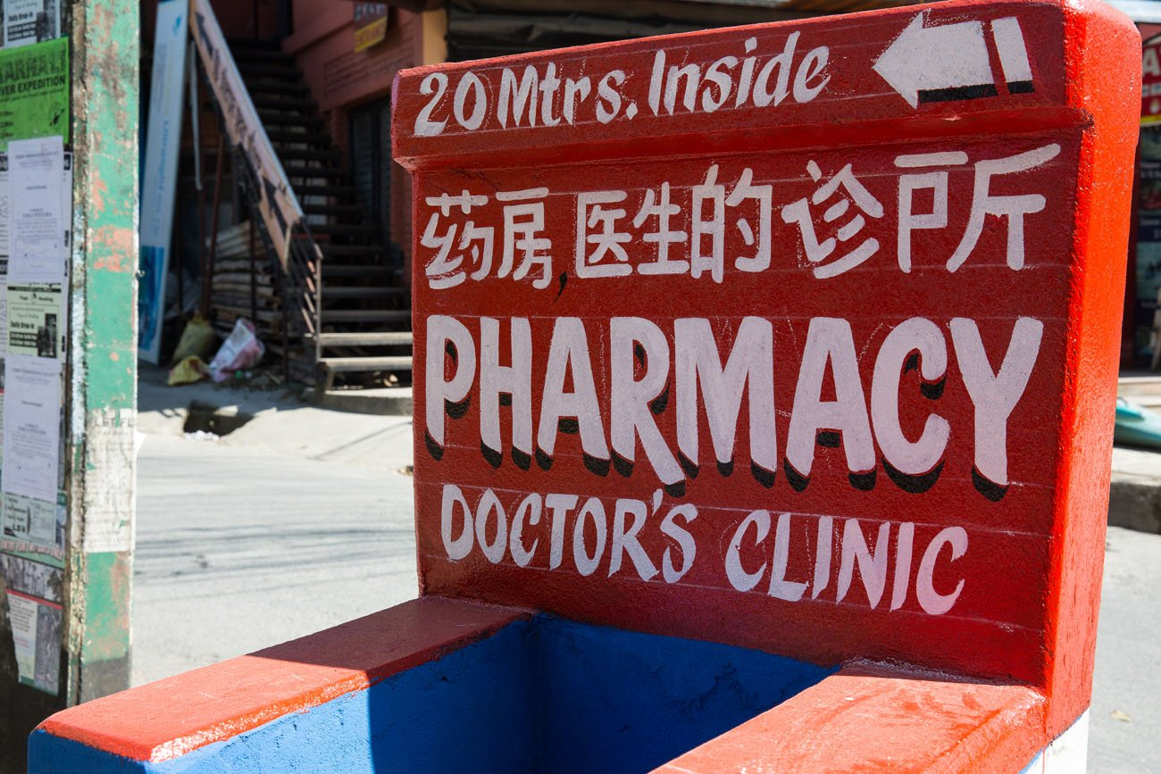 Pharmacy Nepal