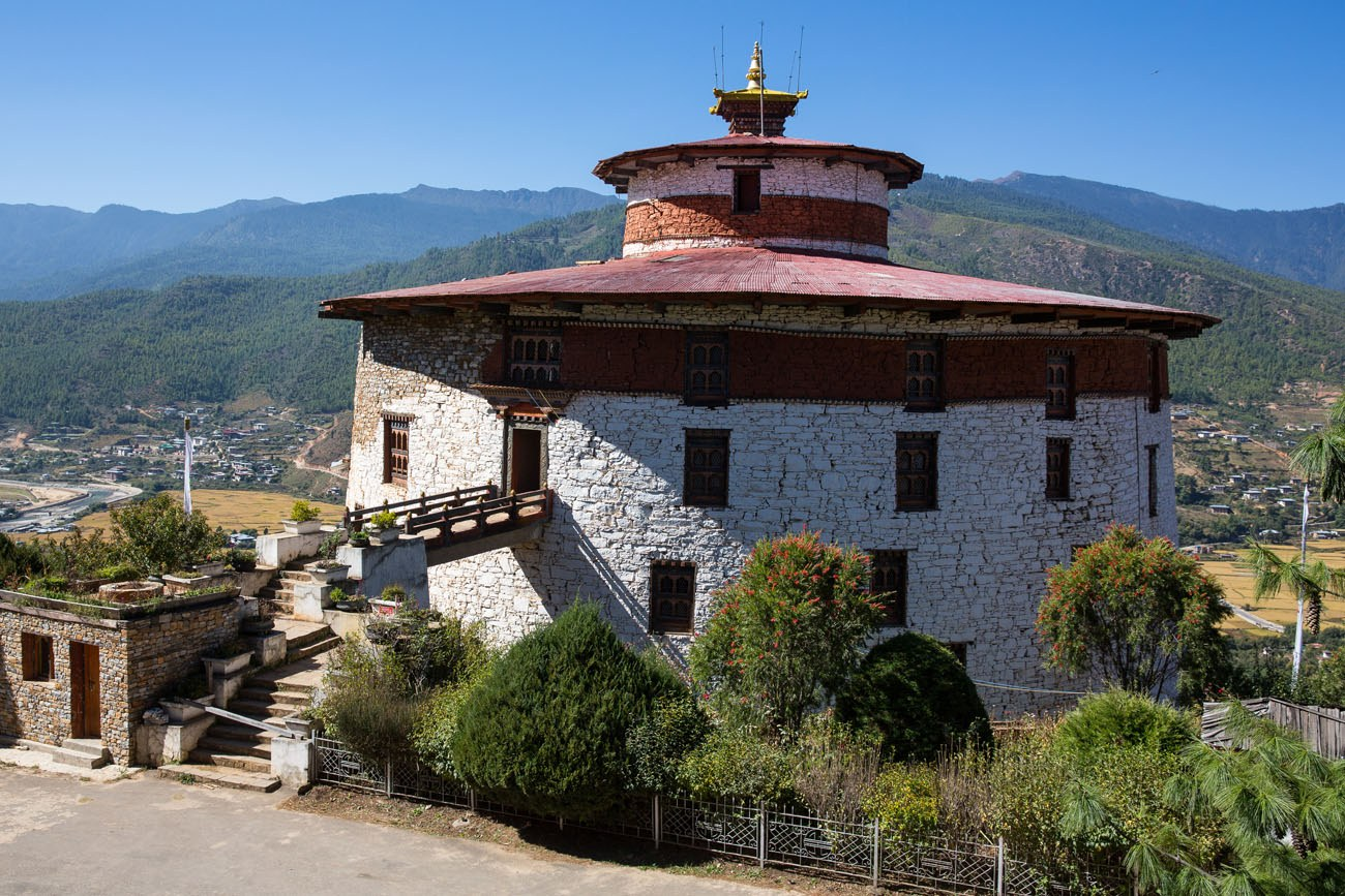 Bhutan Museum