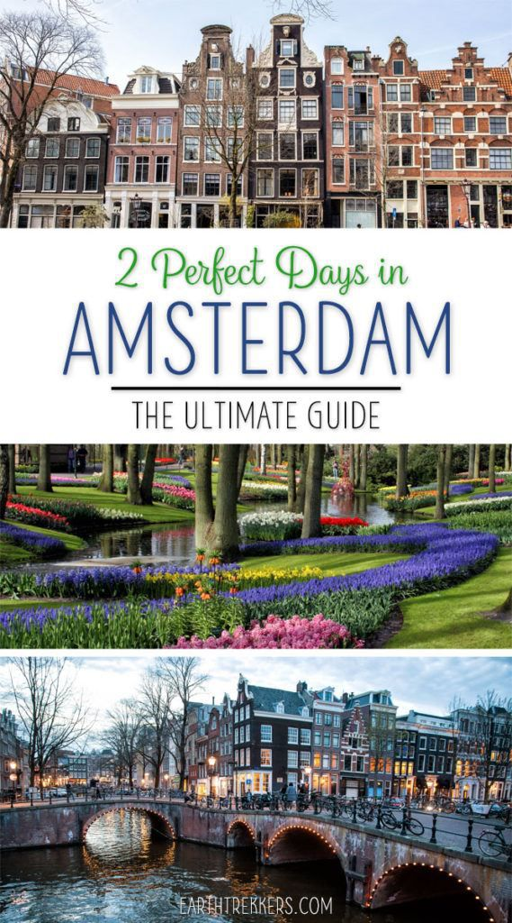 Two Days in Amsterdam Travel Itinerary