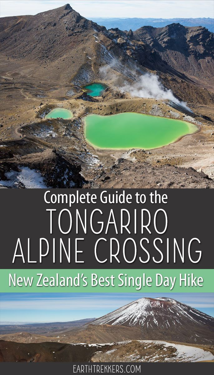 New Zealand Tongariro Hike
