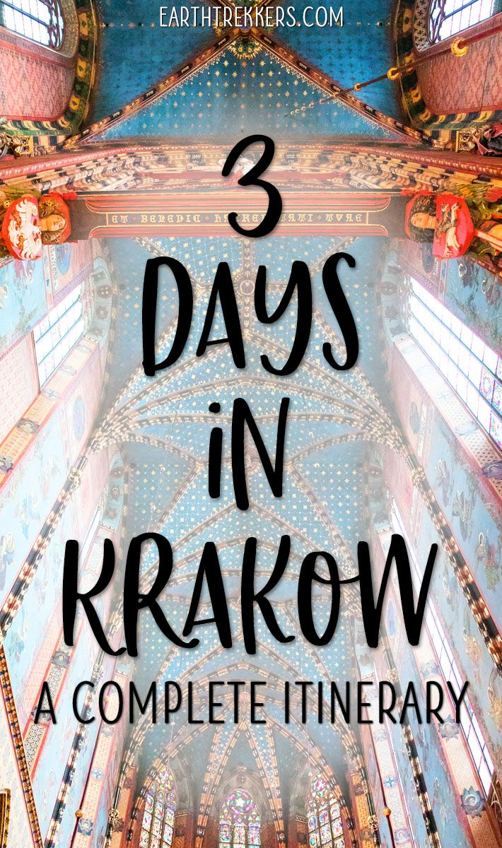 Krakow, Poland: 3 days in Krakow, the perfect itinerary for your first visit. See the best of Krakow and day trip to Auschwitz-Birkenau. #poland #krakow #travelitinerary #travelideas