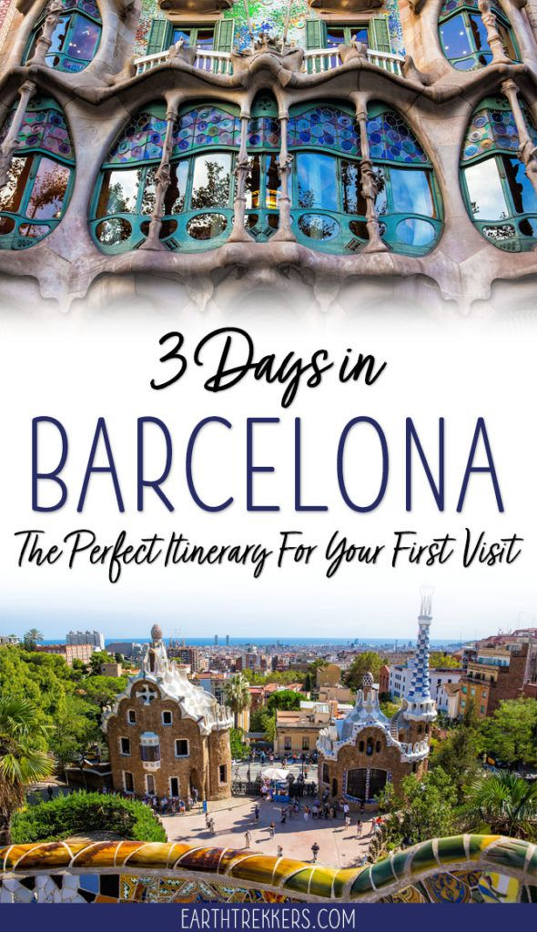 3 Day Barcelona Itinerary and Travel Guide