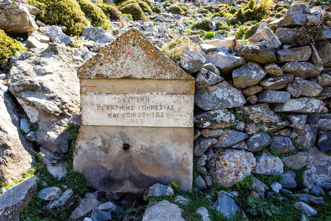 Cave of Zeus Sign