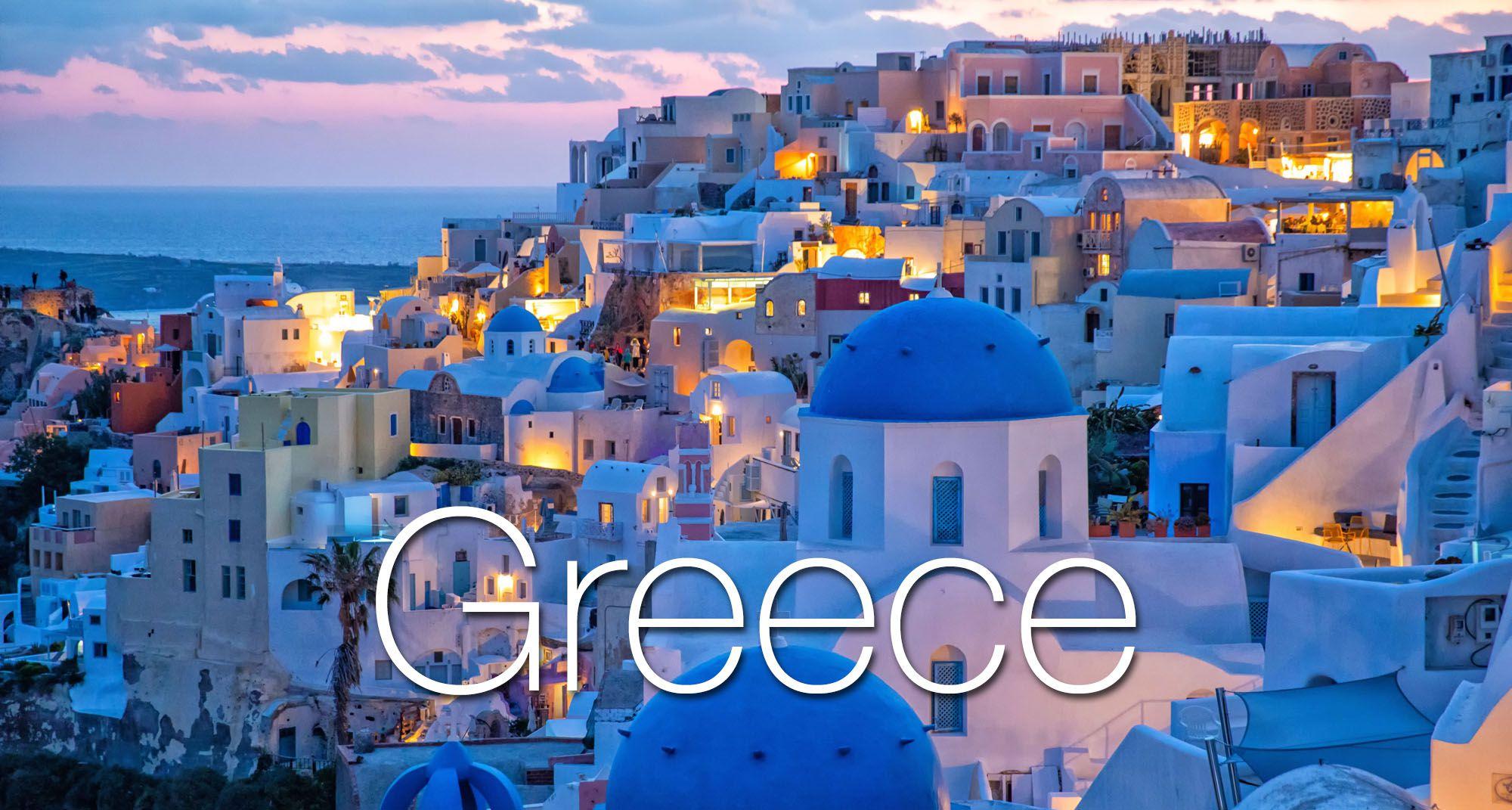 Greece | Earth Trekkers