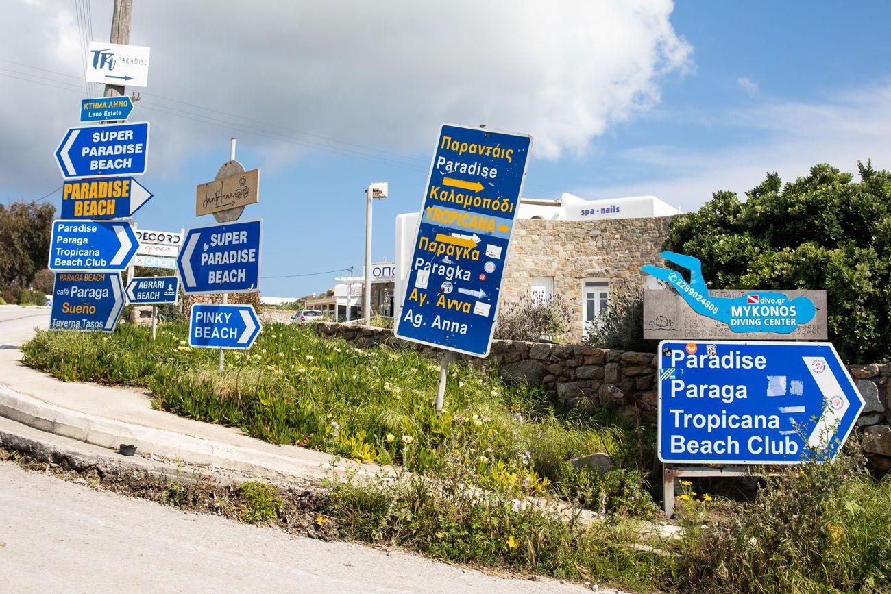 Mykonos Street Signs