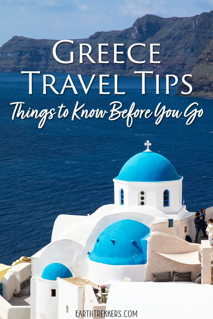 Greece Travel Guide and Tips