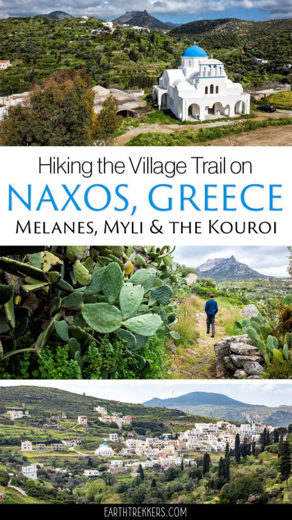 Naxos Greece Village Trail Hike
