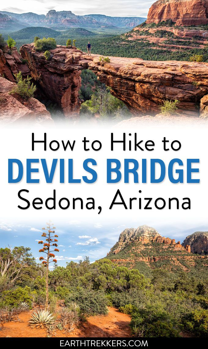 Devils Bridge Sedona Arizona
