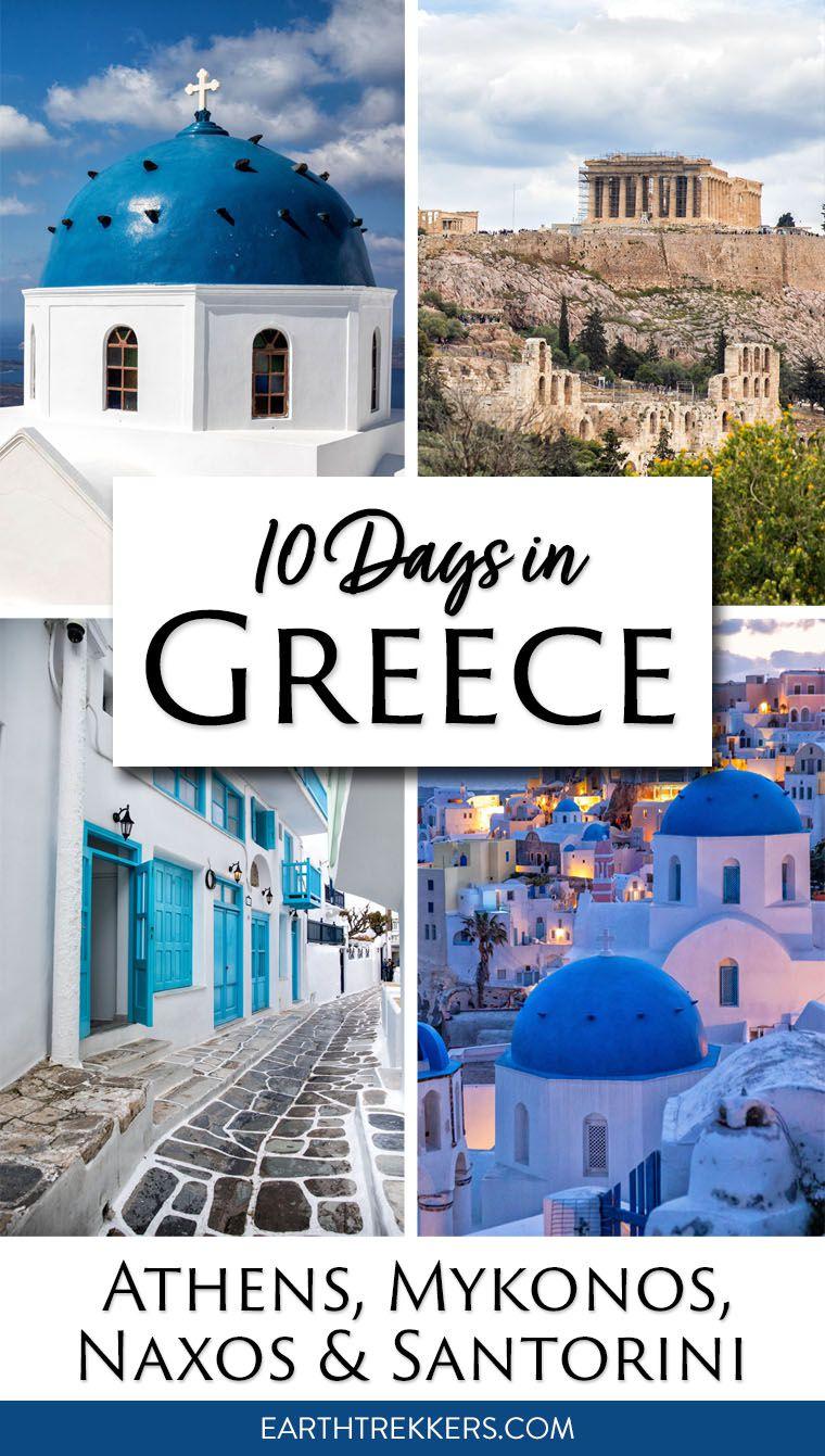 Greece Itinerary Athens Santorini Naxos