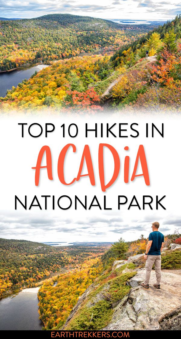 Acadia Best Hikes in the Park