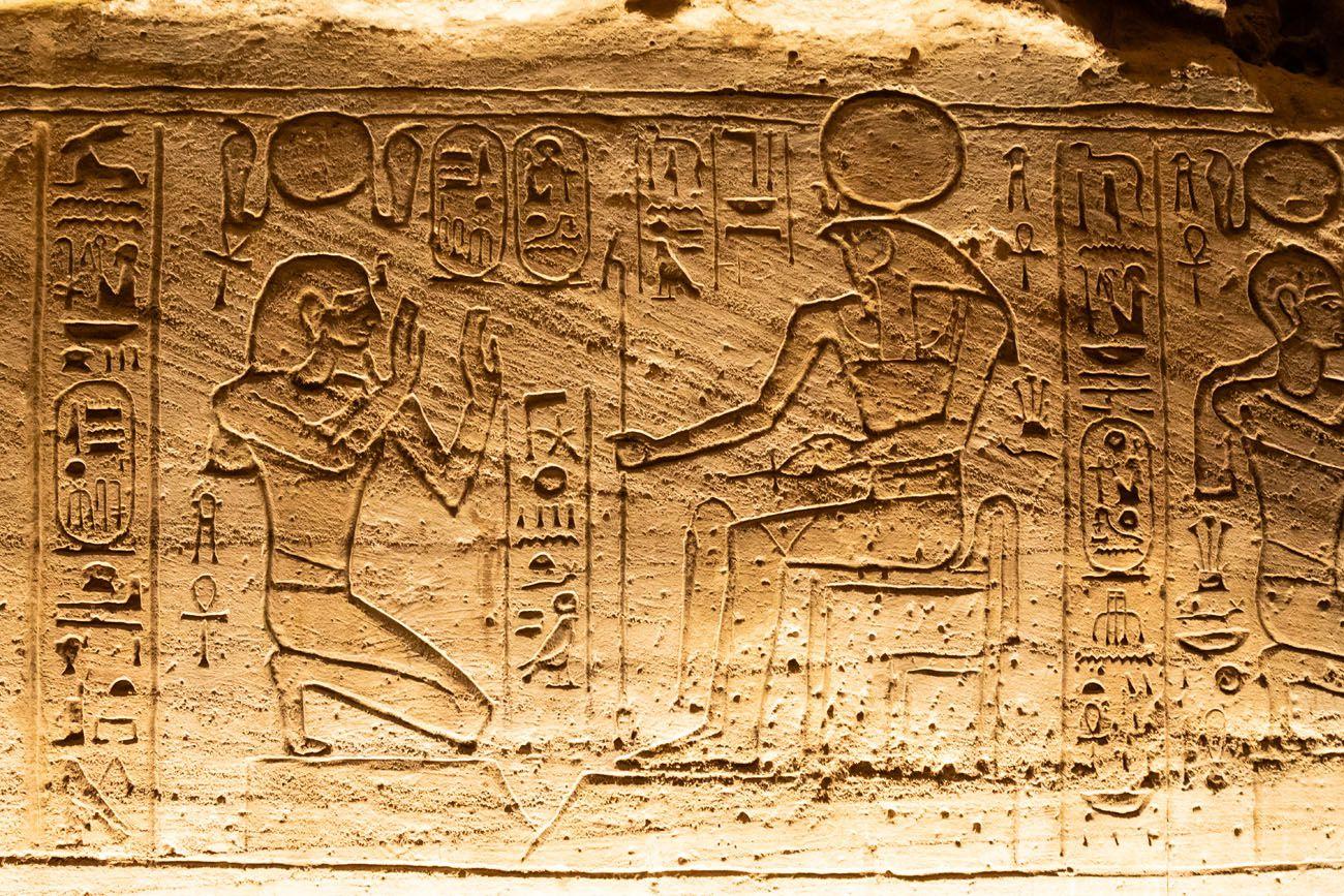 Abu Simbel Hieroglyphics