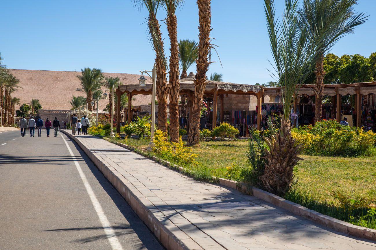 Abu Simbel Street