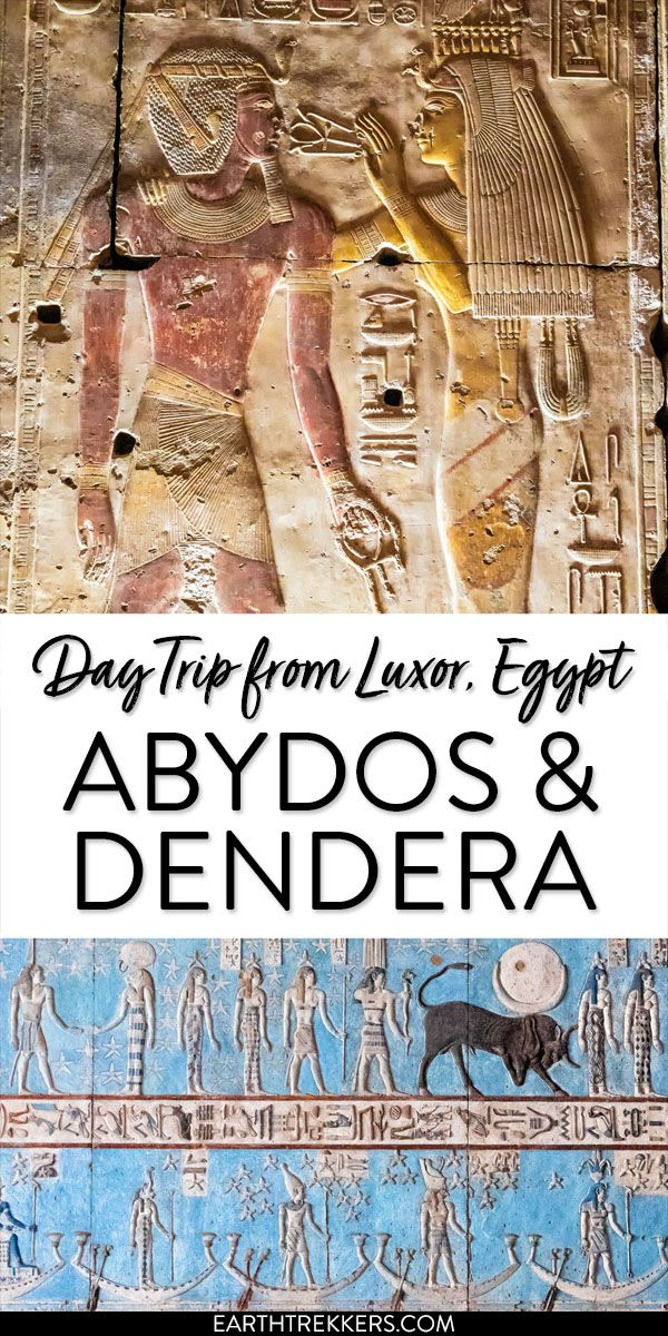 Abydos and Dendera Luxor Egypt Day Trip