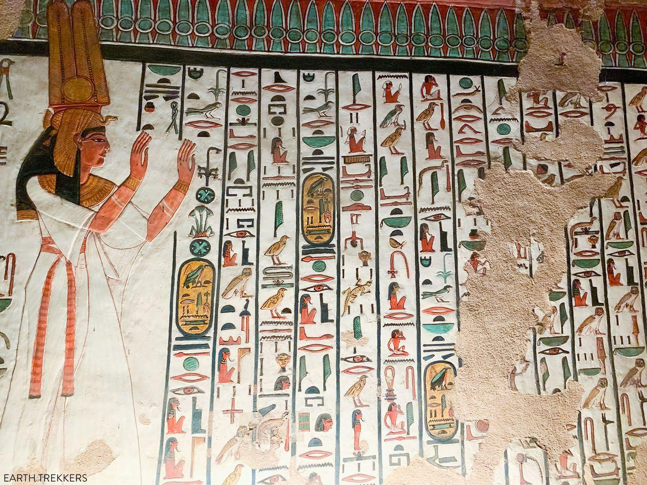 Book of the Dead Nefertari Tomb