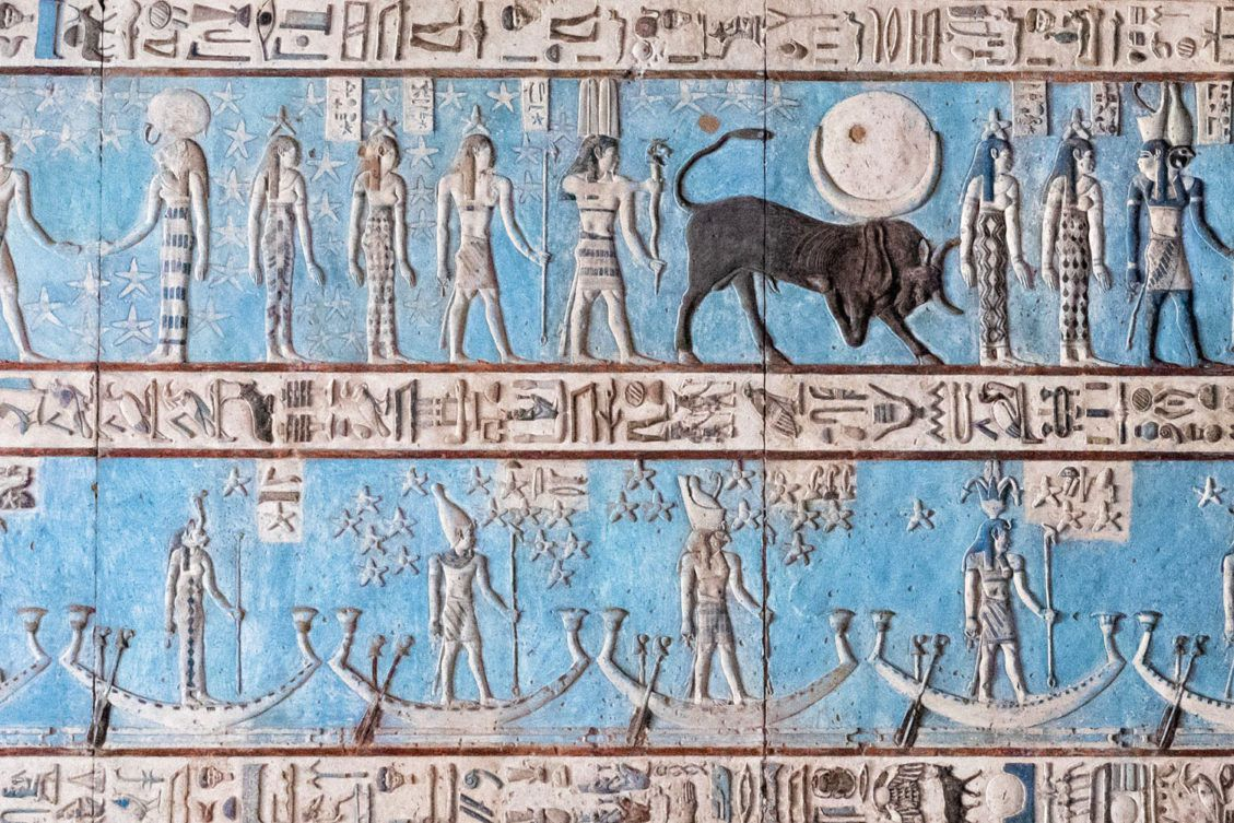Dendera Day Trip Egypt