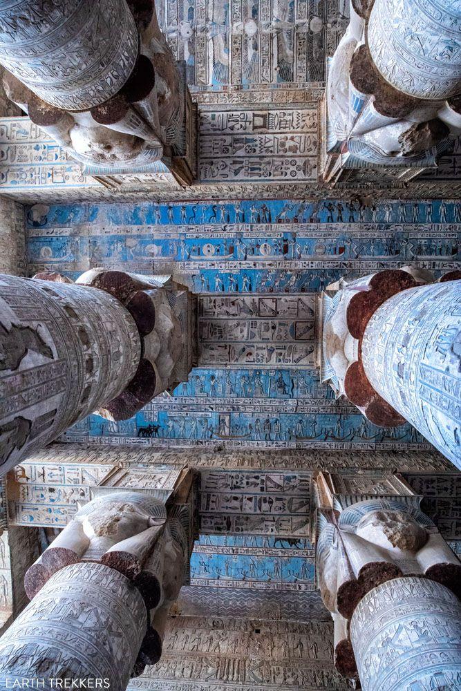 Dendera Egypt