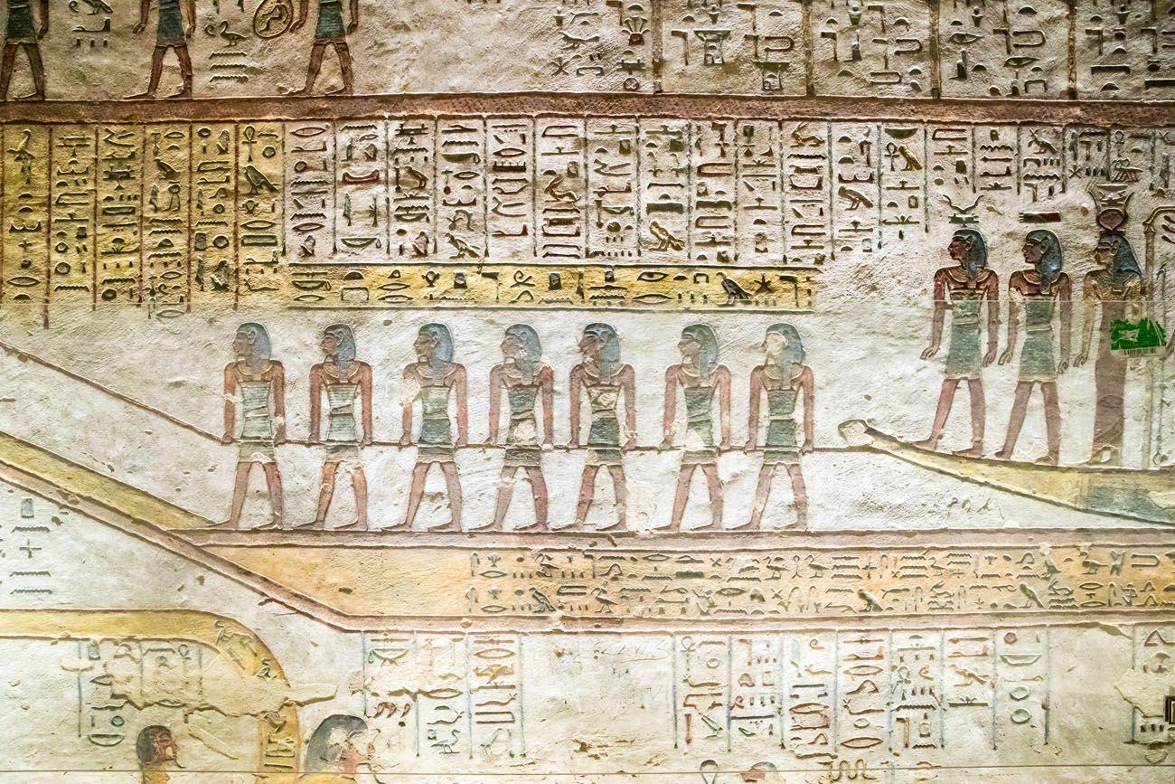 Inside Ramesses III