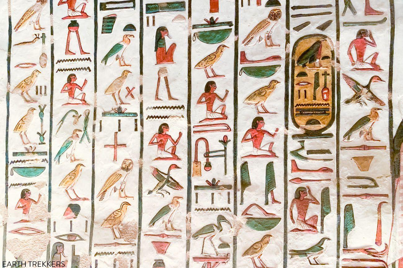 Nefertari Book of the Dead