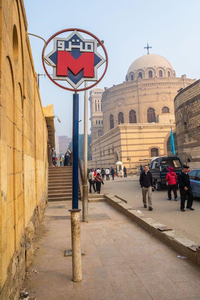 Cairo Metro Sign