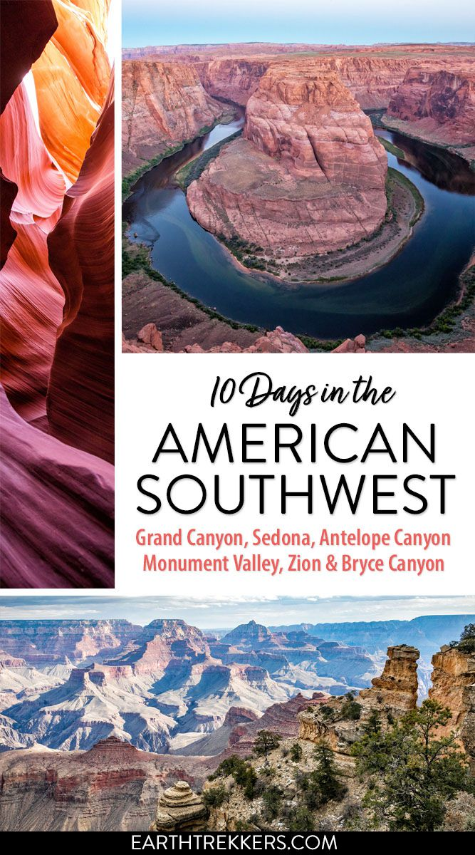 American Southwest Itinerary 10 Days