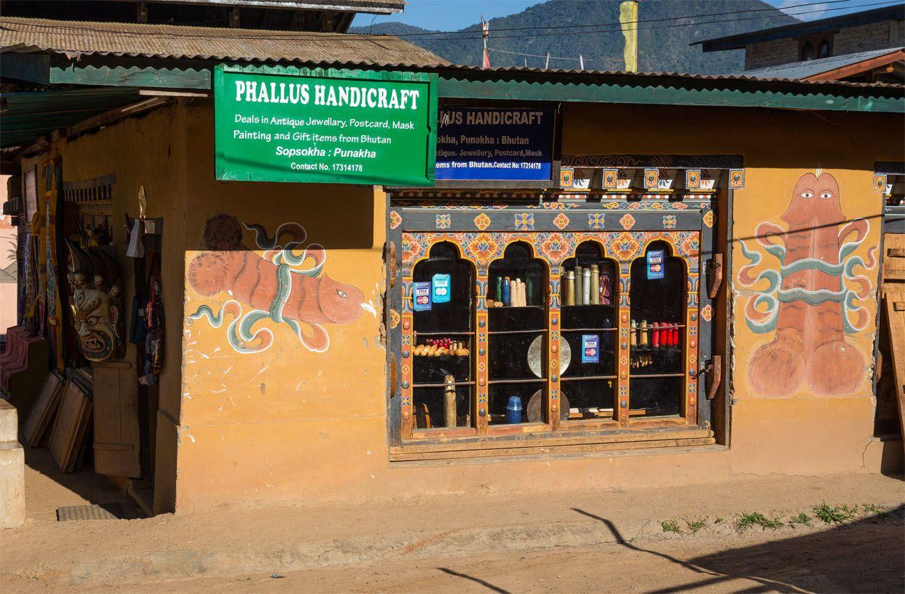 Phallus Handicraft