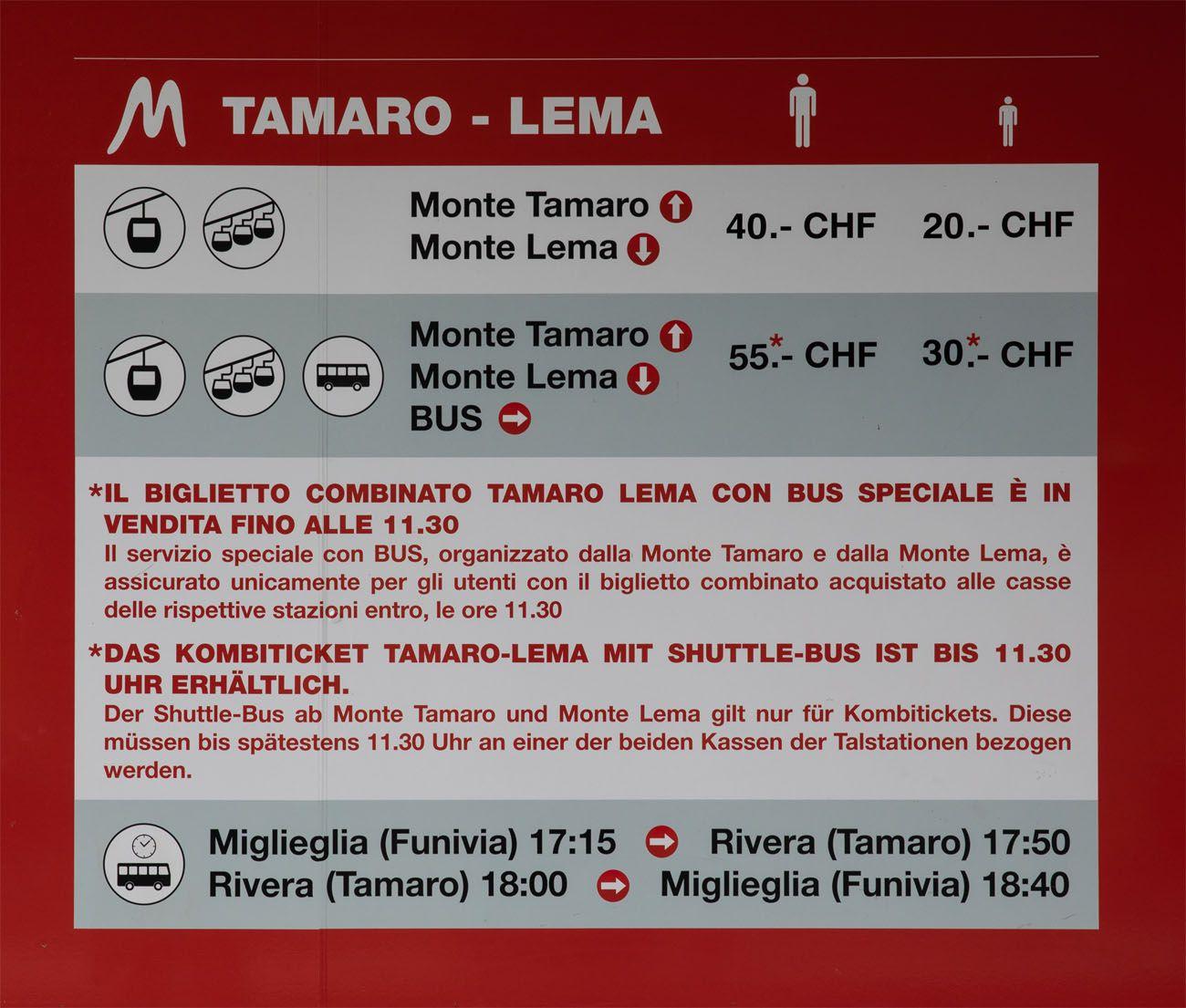 Tamaro Lema Shuttle Bus