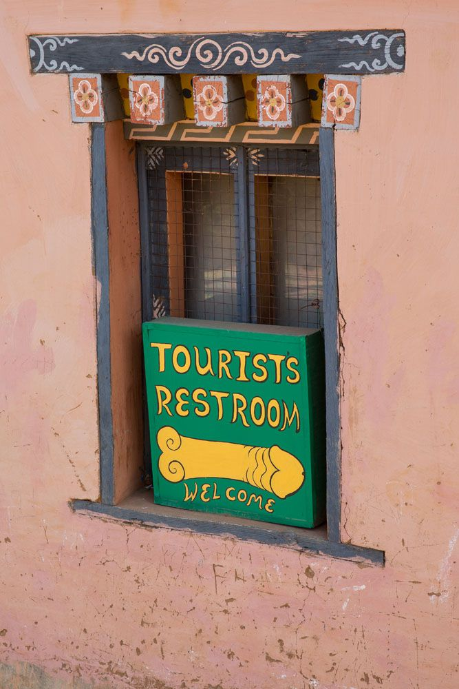 Tourist Restroom Sign