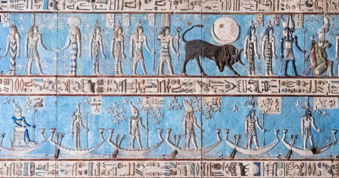 Dendera Day Trip from Luxor