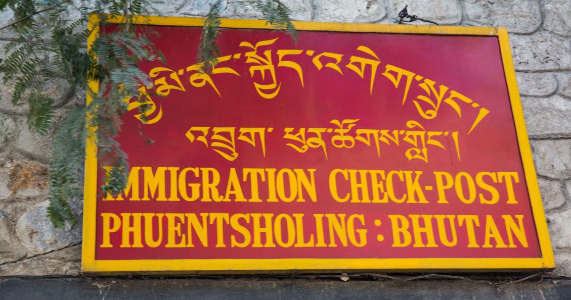 Bhutan India Border Crossing