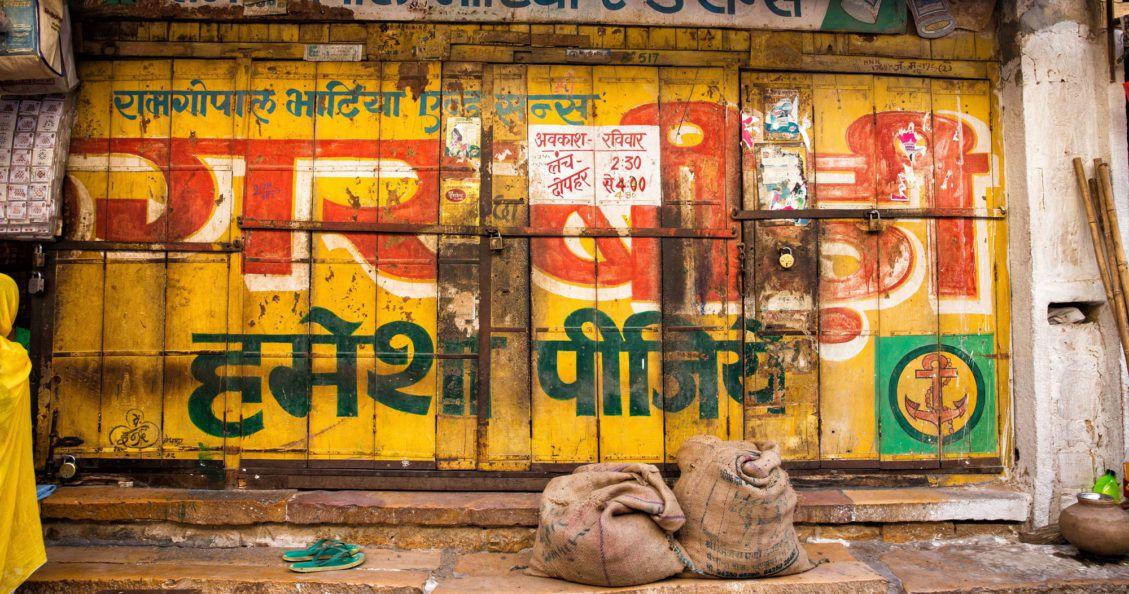 India in Photos
