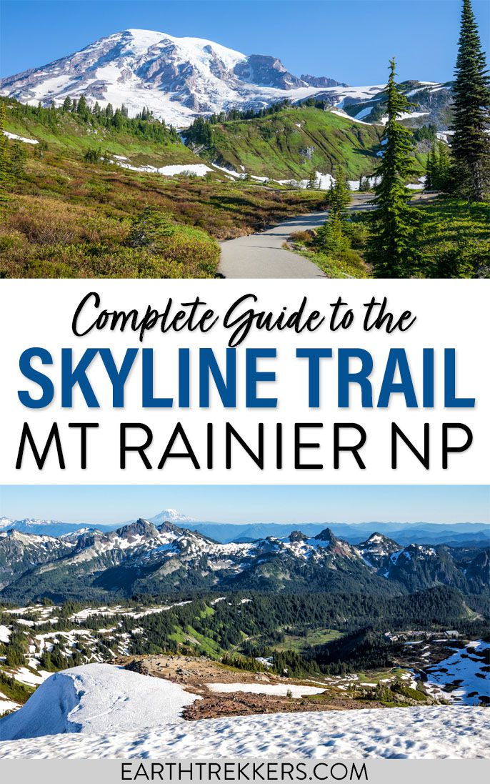 Skyline Trail Mt Rainier