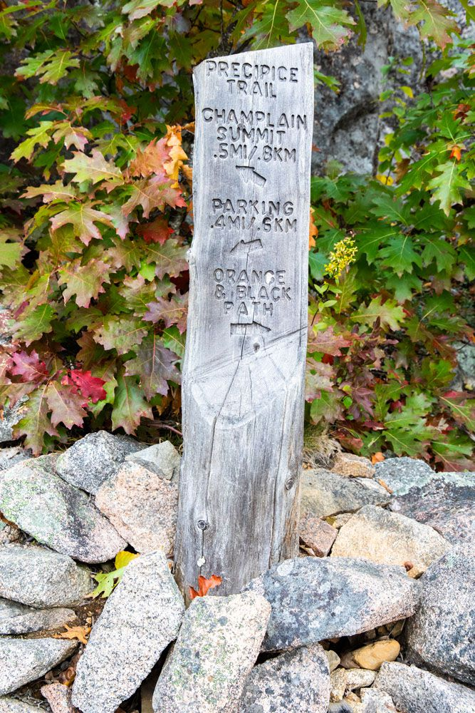 Acadia Trail Sign