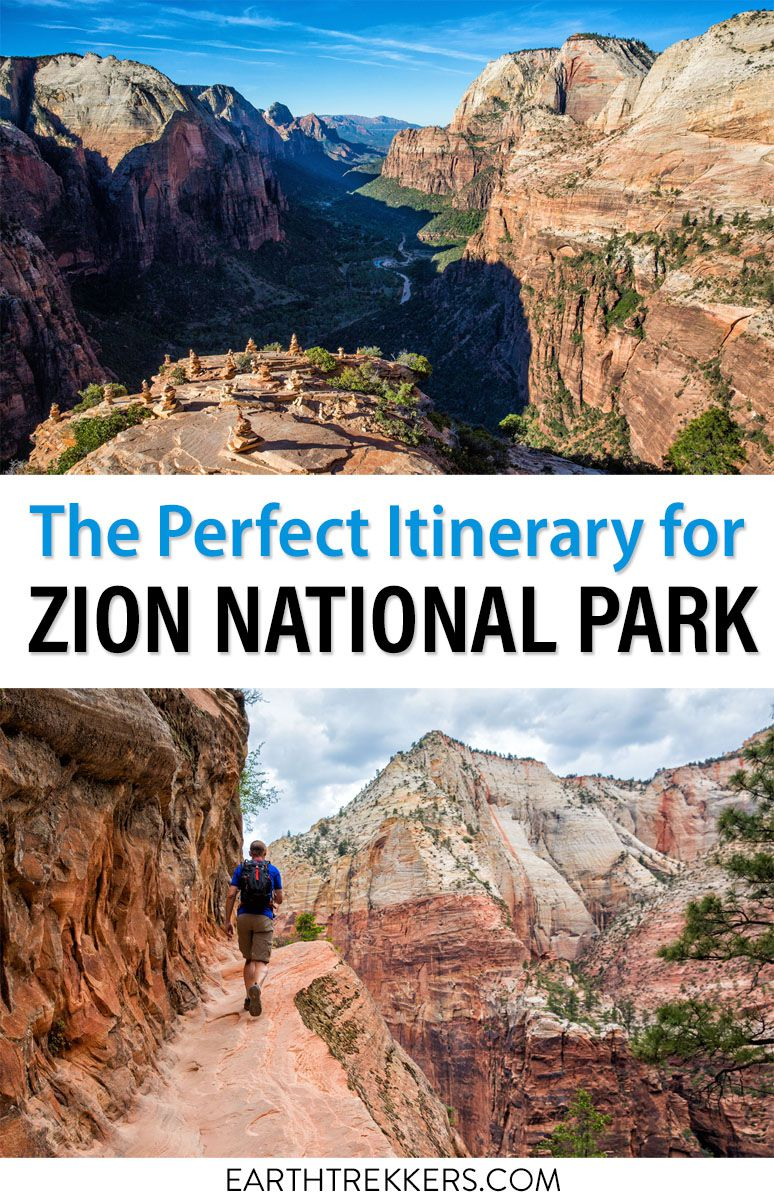 Zion Itinerary and Travel Guide