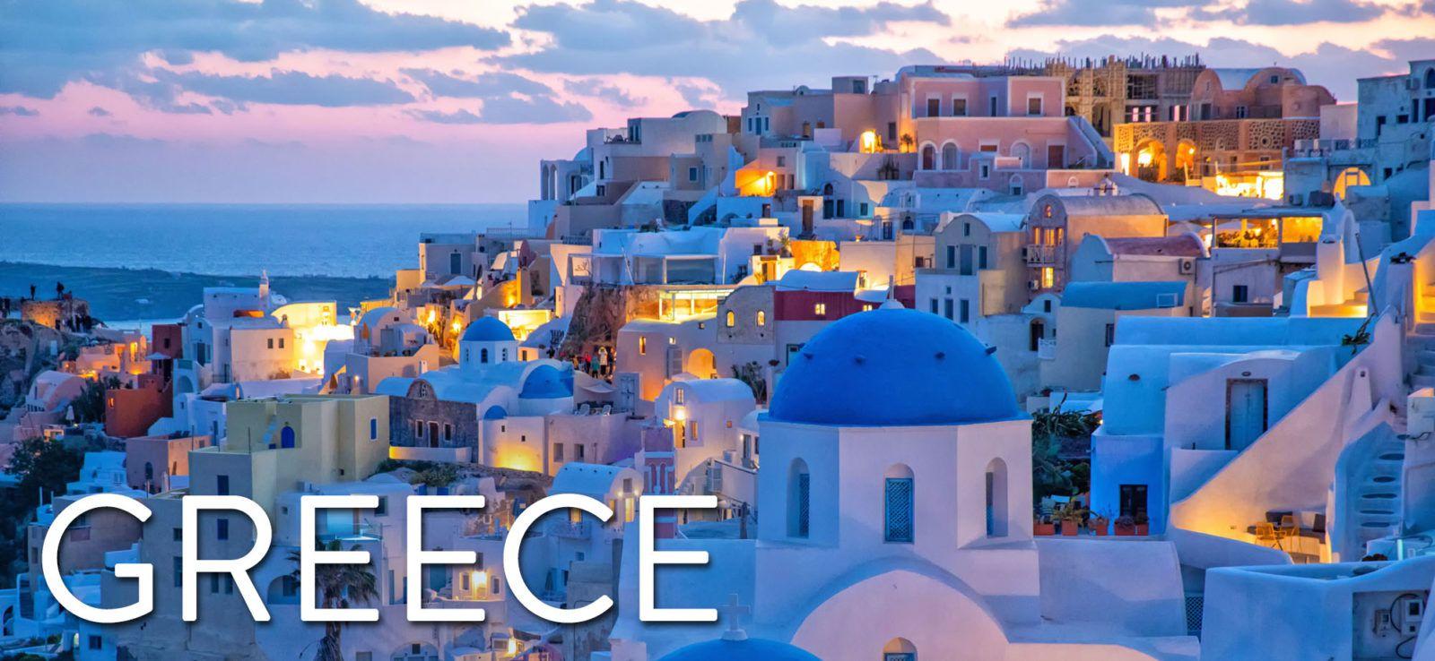 Greece Travel Guide | Earth Trekkers