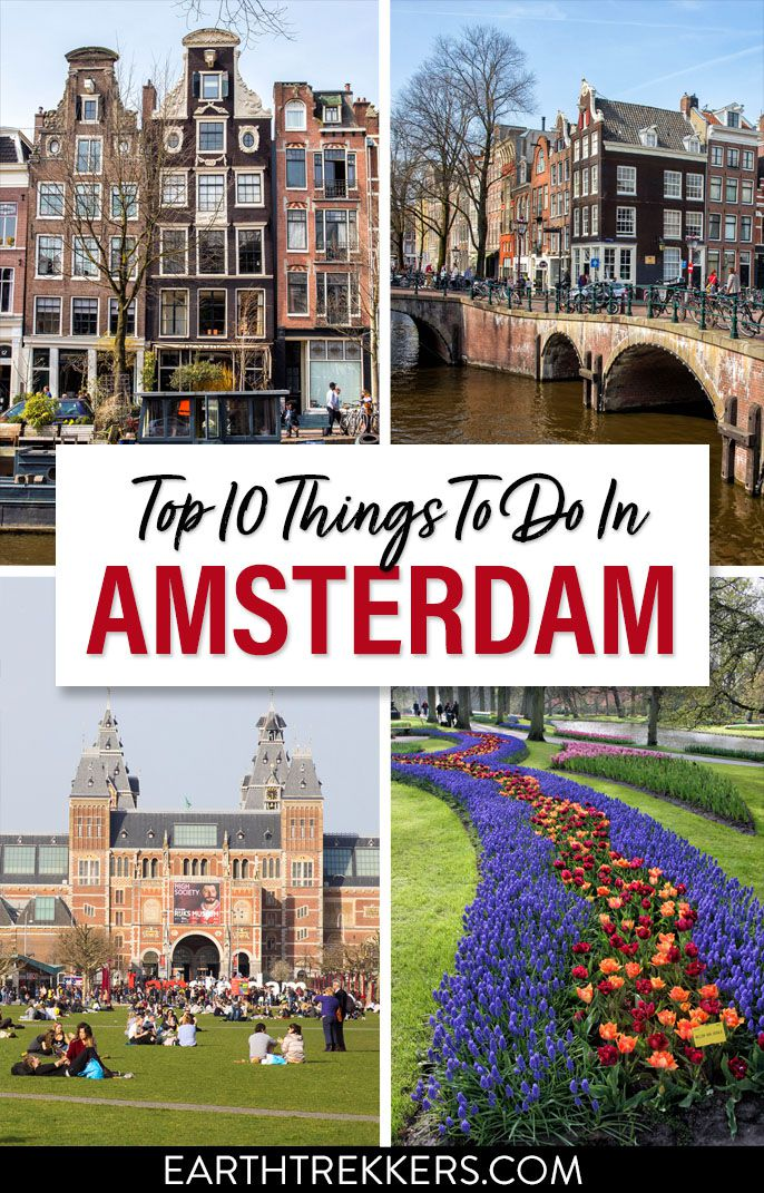 Things to do in Amsterdam Travel
