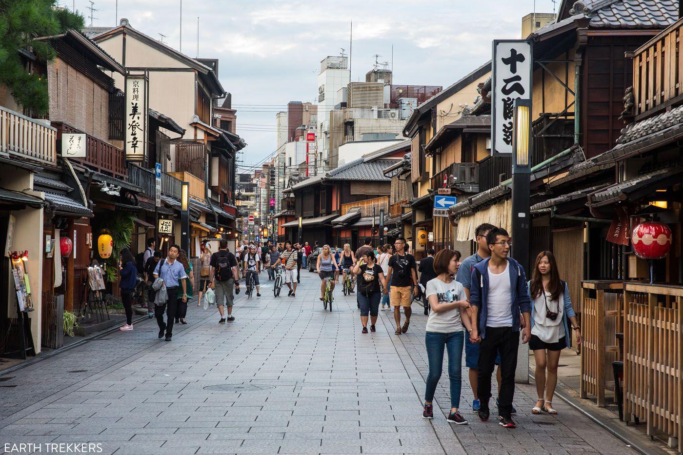 Hanamikoji Kyoto