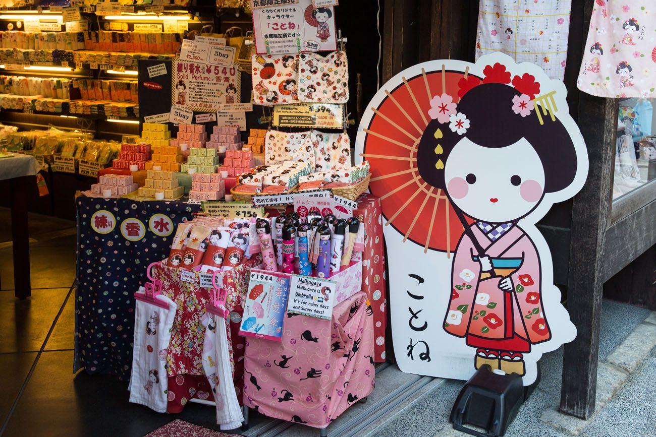 Japanese Shop best things to do in Kyoto