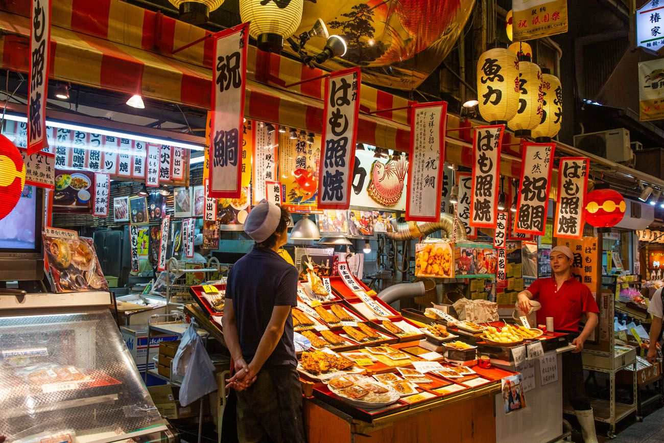 Nishiki Market best things to do in Kyoto