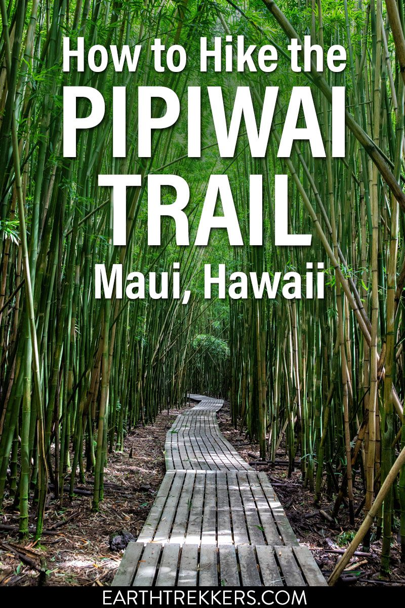 Pipiwai Trail Haleakala Maui Hawaii