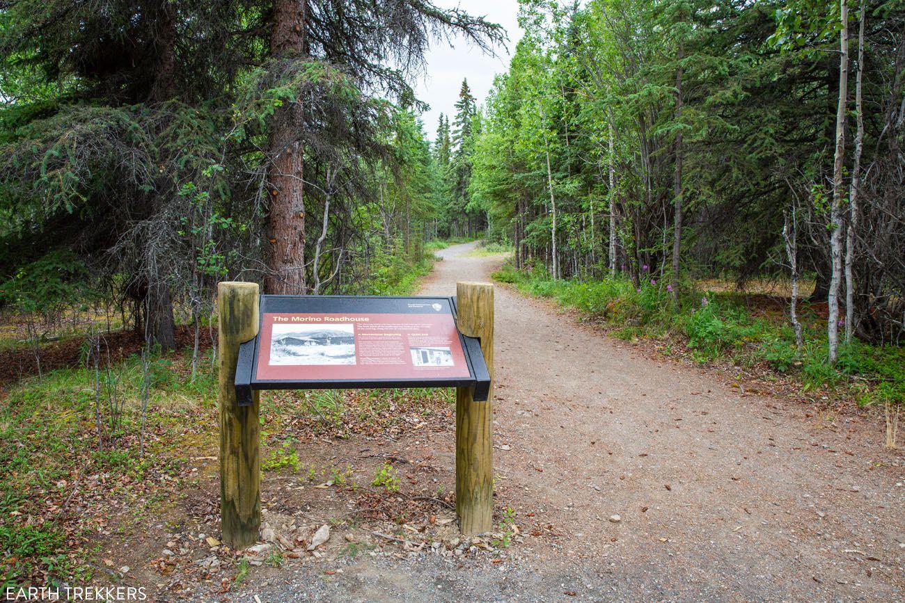 Morino Trail